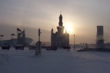 10th international world Ice and snow Harbin Icefestival
