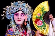 beijing_opera