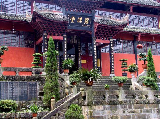 Emeishan-Fuhu-Temple-mykaul