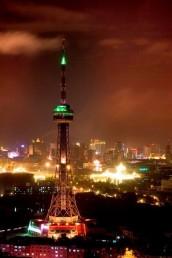 Tv tower,changchun