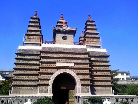 Wuta Pagoda