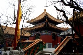 Yonghe gong temple Beijing