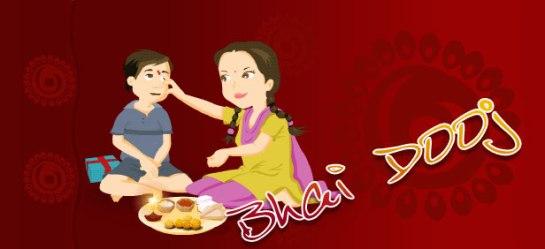bhaiya-dooj-2012