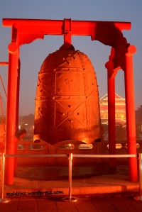 Large Bell in Bell tower of Xi'an