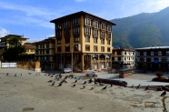 Most happening place in Thimphu